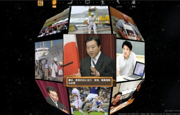 47NEWS for HTML5 - 47NEWS(よんななニュース)