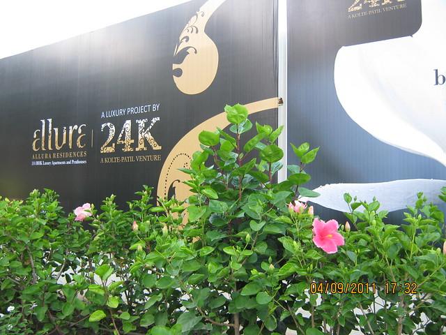 Visit to 24K Allura Residences - 3 BHK 4 BHK Flats - Penthouses - at Kolte-Patil Developers' Hills & Dales - near Corinthians Club - near NIBM - Undri - P O Mohammadwadi - Hadapsar - Pune 411 028 IMG_7814