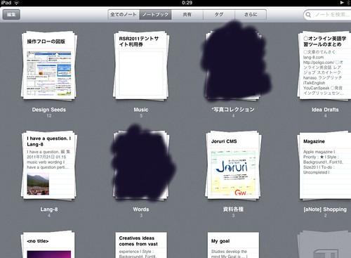 Evernote on my iPad