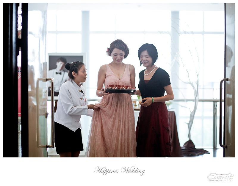 [婚禮攝影]碧娟&呈文 婚禮記錄-068