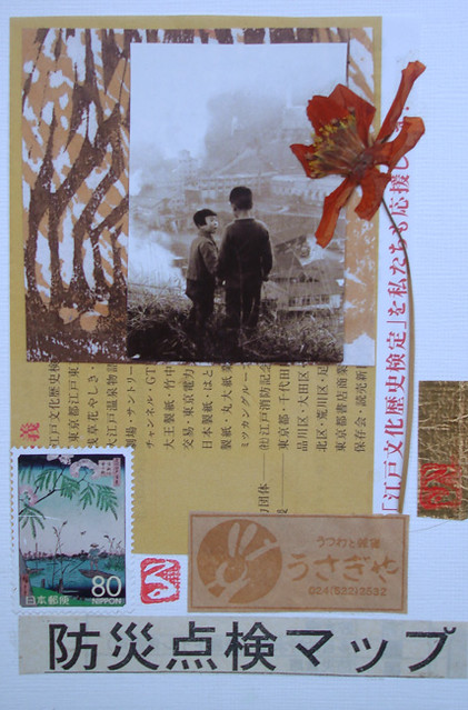 Japanese collage10