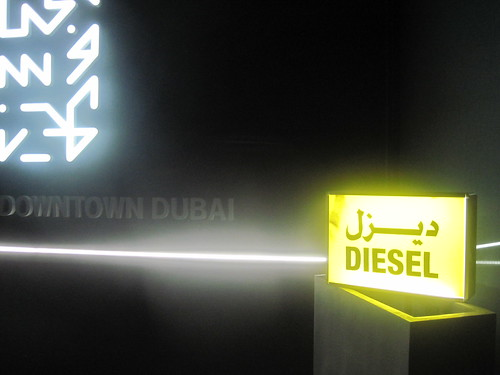 Diesel Exhibit