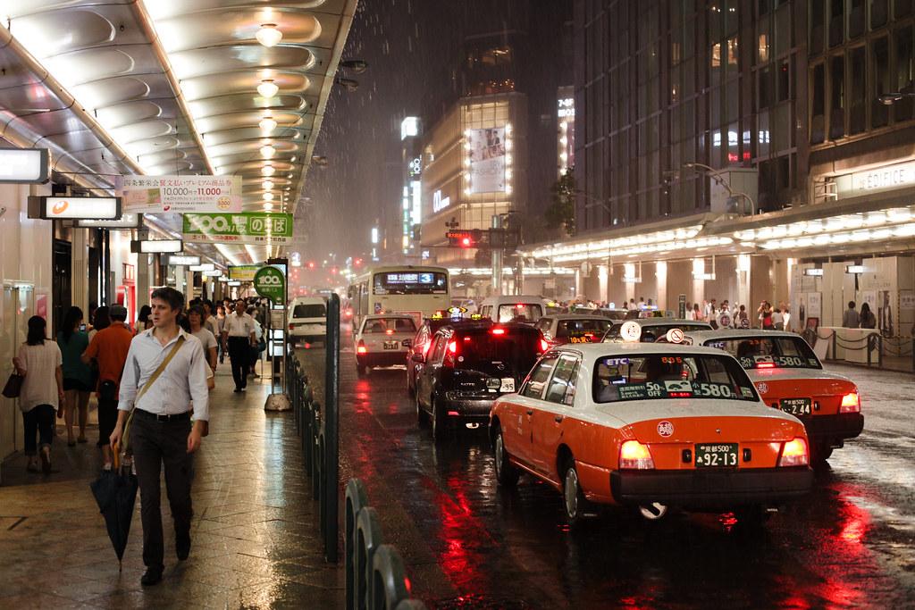 Rainy evening in Kyoto