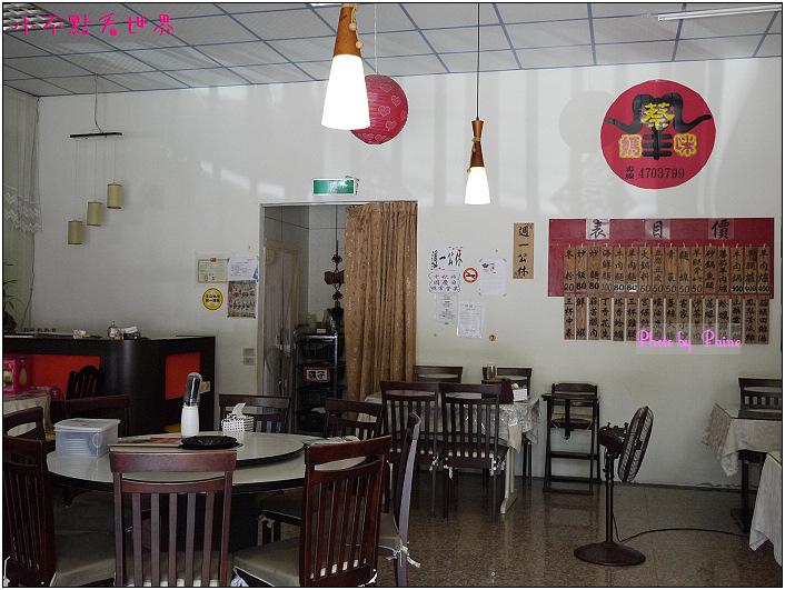 蔡媽咪養生羊肉爐 (4).JPG