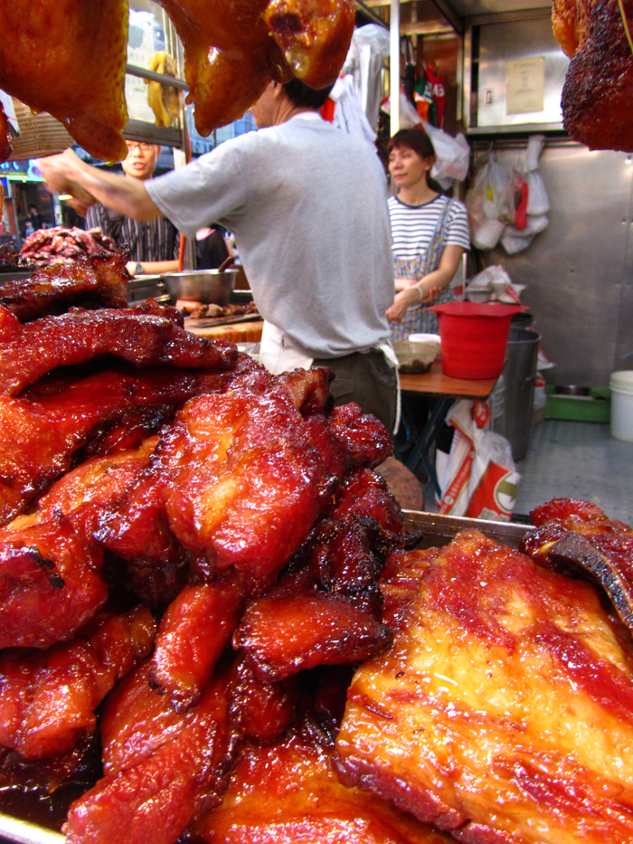 Hong Kong Red Barbecued Pork