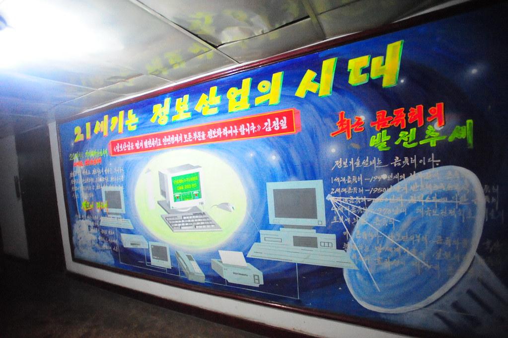 CDS_4370