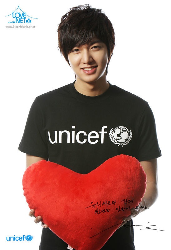 lee min ho unicef 2