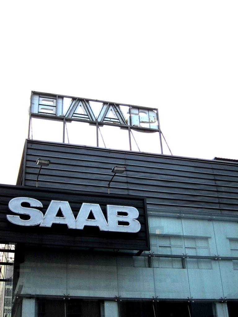 Saab 南港廠