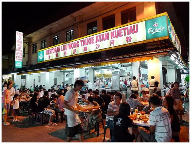 Lou Wong Tauge Ayam Kuetiau