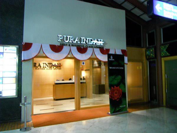 PURAINDAH ラウンジ@ ジャカルタ空港
