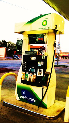 A modern computerized gasoline pump.  Grahm's BP Amoco.  Niles Illinois USA.  August 2011. by Eddie from Chicago