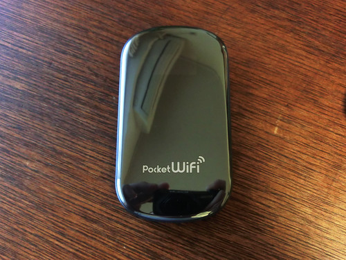 Pocket WiFi GP02