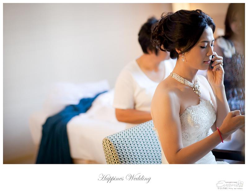 [婚禮攝影]政修與素玫 婚禮喜宴_021