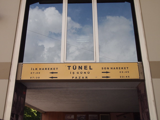 TUNEL車站