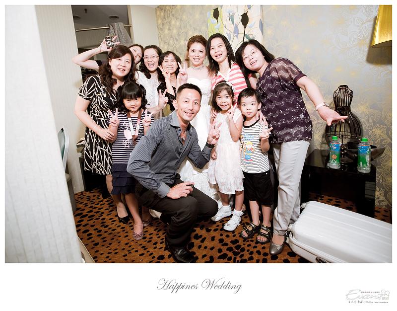 [婚禮攝影]文怡&一智 婚禮喜宴-彭園會館_058