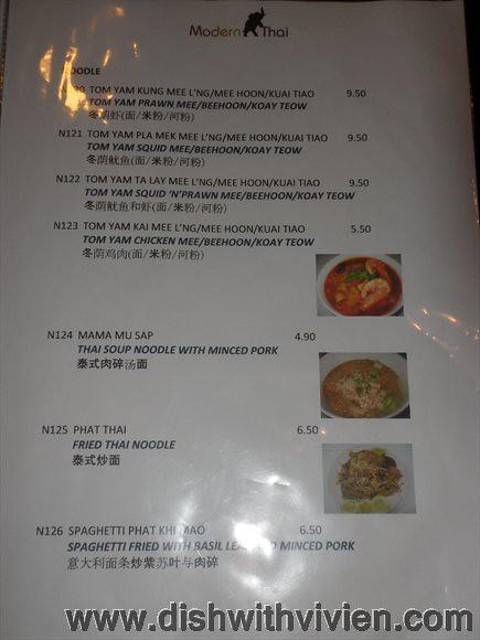Modern-Thai2