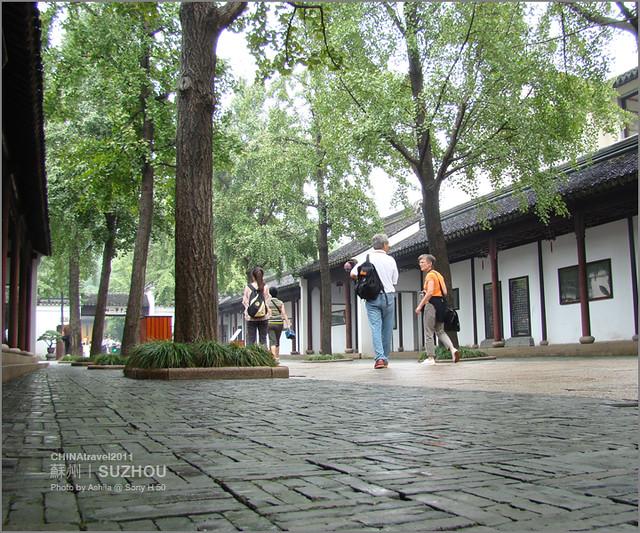 CHINA2011_268
