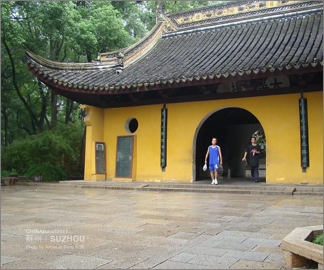 CHINA2011_276