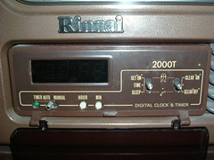 Rinnai 2000T gas heater (The Scooter Guy) Tags: clock digital fire 2000 lounge radiation gas heater february furnace convection lcd timer 2007 futaba rinnai conduction 2000t 5lt25z