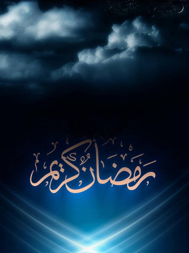 ramadan wallpaper 1