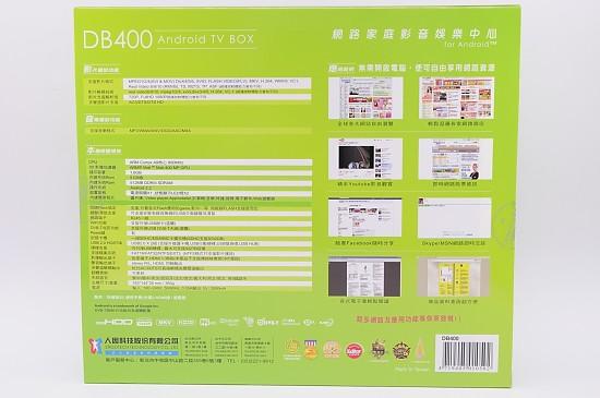 ergotech-db400