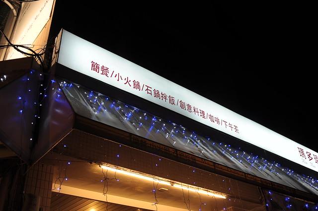 DSC_8801