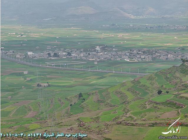 6099179342 d37ecc45d4 z جنه اليمن  وطن كل اصيل عربي مناضر روعه جديدة