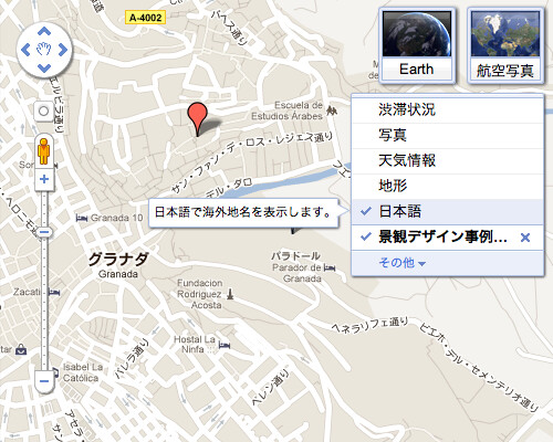スクリーンショット(2011-09-01 10.33.00)