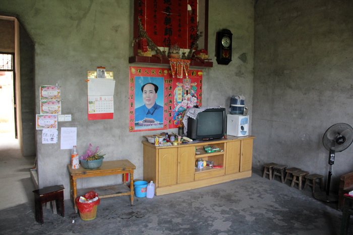 Inside a Home in Rural China