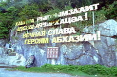 Gumista /  (Abkhazia) - Eternal Glory (Danielzolli) Tags: georgia propaganda glory slava akwa aqwa sakartvelo kartuli abkhazia georgien ehre abhazia   gruzija sukhumi sukhum  gruzja abchasien suchumi sokhumi apsny  ruhm   slawa     gumista abcasia apxazeti abchazija abchazja  soxum sochumi apchazeti    abkhaziawar