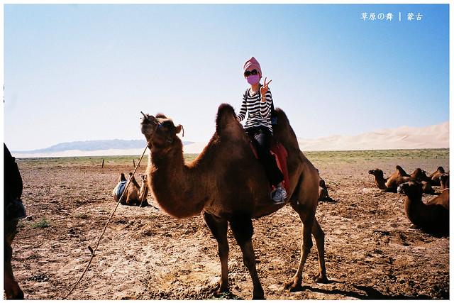 Mongolia014