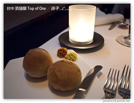 台中 頂餐廳 Top of One 5