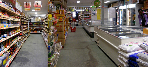Oriental Supermarkt Den Bosch