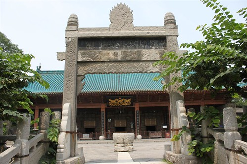 The entrance of Arch at Great Mosque of Xi'an in China