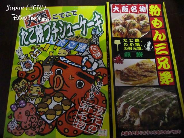 Japan's Haul 09