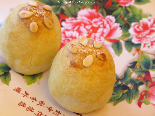 Cheesy Shanghai Mooncake 上海月饼(芝士香)