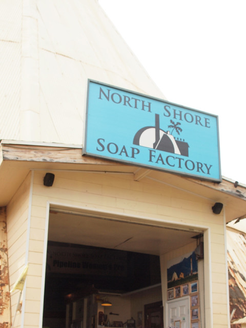 Notrh Shore Soap Factory