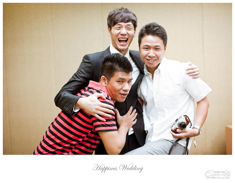 [婚禮攝影]碧娟&呈文 婚禮記錄-119