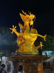 The Dragon Monument. Built in 2005. Mangkorn Hai Leng Ong. มังกรฮ่ายเหล็งอ๋อง. Phuket, Thailand