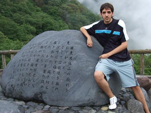 0577 - 11.07.2007 - Mirador cerca Nikko