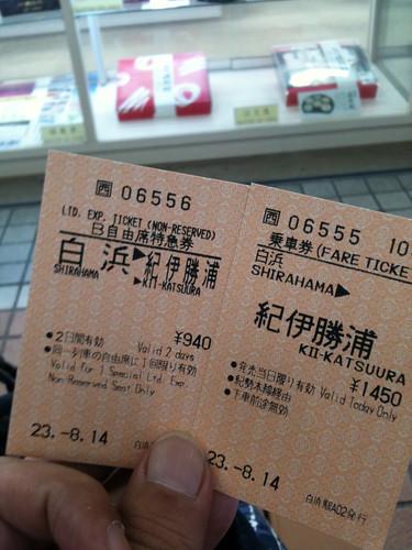 一時間まってスーパーくろしお3号で紀伊勝浦へ