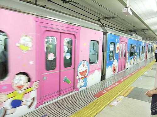 fujiko f fujio train 4