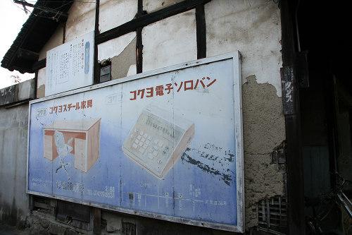 柿本神社@葛城市-14