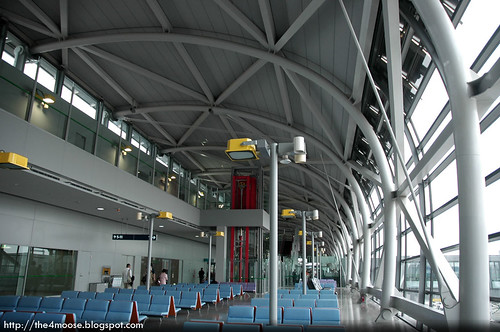 Kansai Kokusai Kūkō 関西国際空港