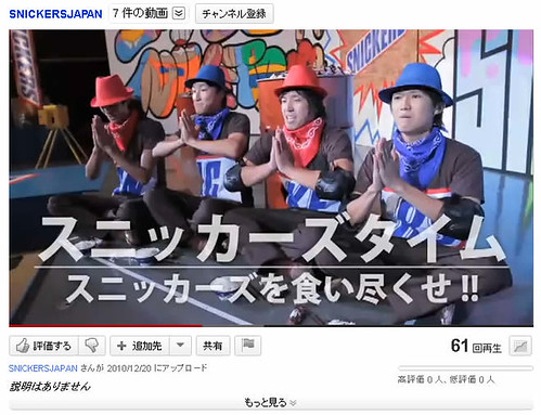 ニケツロデオグランプリ 1st Challenge