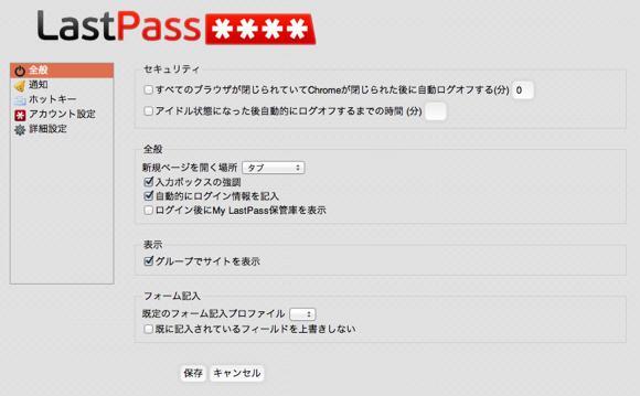 スクリーンショット 2011-08-20 18.24.34