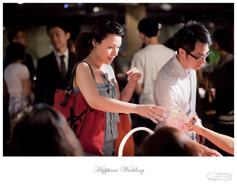 [婚禮攝影]政修與素玫 婚禮喜宴_065