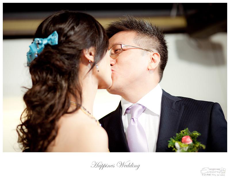 [婚禮攝影]政修與素玫 婚禮喜宴_133