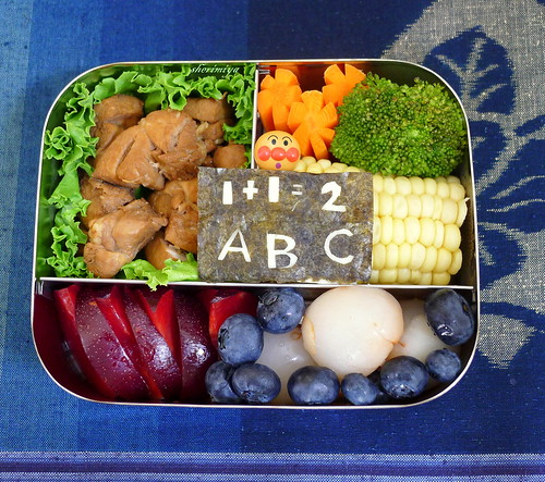 Back To School Bento by sherimiya ♥