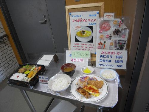 奈良県庁食堂@奈良市-03